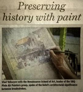 Herald Tribune DeMarcay title image 271x300 Profile
